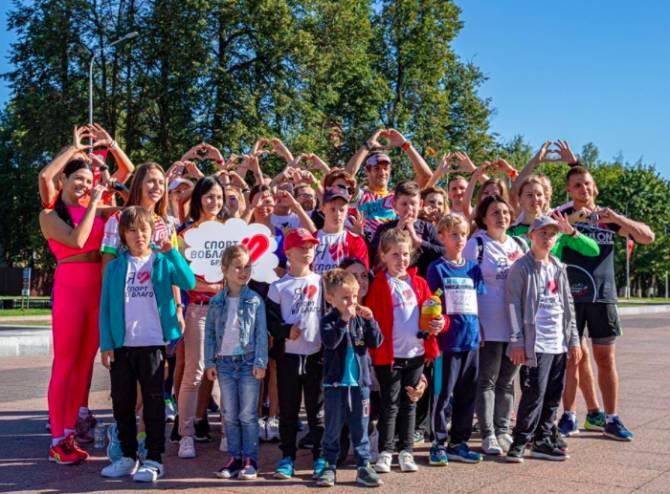 В Брянске бегуны собрали 25 тысяч рублей на помощь больным детям
