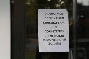 В Брянске проверка обнаружила 4 нарушителей масочного режима