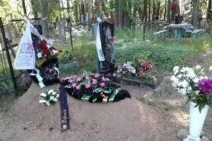 В Новозыбкове выросла смертность