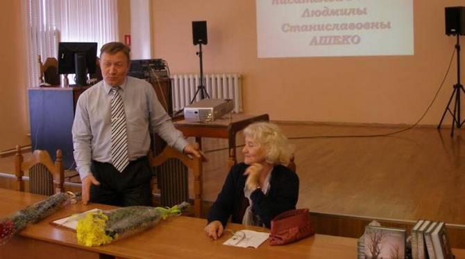 В Брянске пройдет творческая встреча писательницы Людмилы Ашеко