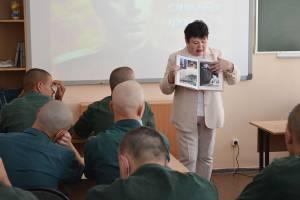 Брянским подопечным воспитательной колонии рассказали о партизане Дмитрие Медведеве
