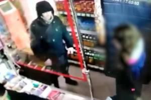 Мужчина ударил 13-летнюю девочку в челюсть из-за громкого смеха