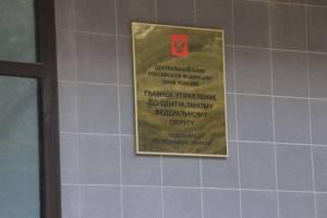 Брянцы подали 14,5 тысячи заявлений о реструктуризации долга