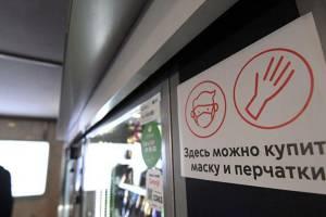 В Брянске продавцы боятся обслуживать покупателей без масок