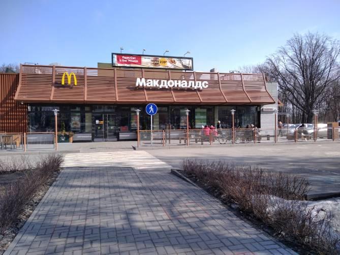 В Брянске открылся «Макдоналдс» после реконструкции