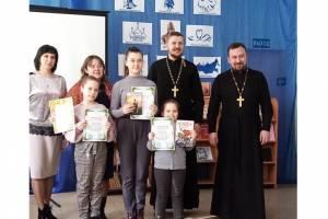 В Унече наградили победителей конкурса православной книги