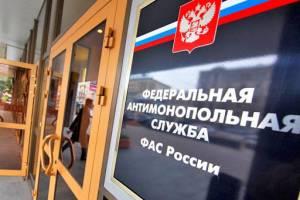 Брянского бизнесмена наказали за рекламу обедов в «Яндекс.Дзен»