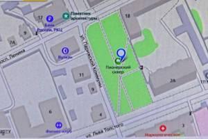 В Клинцах отказались переименовывать Пионерский сквер
