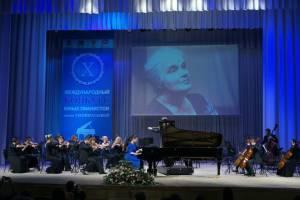 В Брянске пройдет международный конкурс пианистов