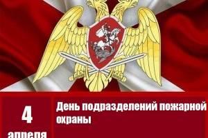 Брянские пожарные Росгвардии отмечают профессиональный праздник