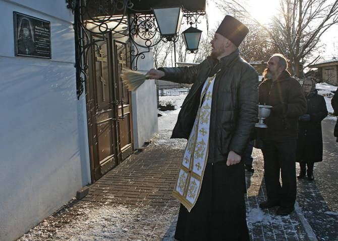 В Брянской области увековечили память пастыря Марка Яковина