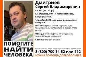 Брянцев попросили помочь в поисках 47-летнего мужчины из Подмосковья