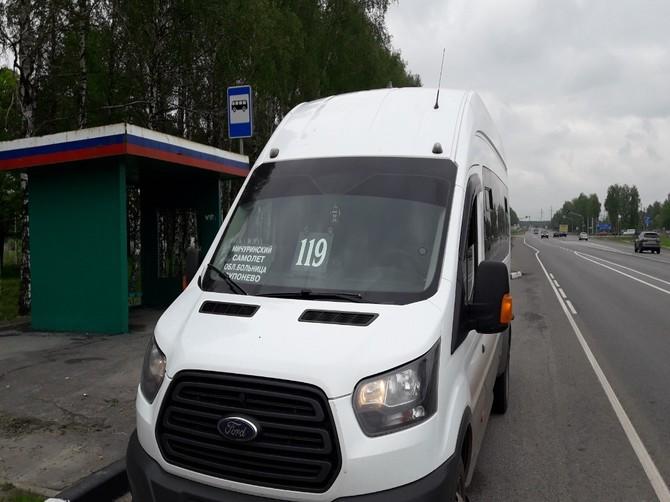 Льготный брянский маршрут № 119 передали от частника муниципальному предприятию