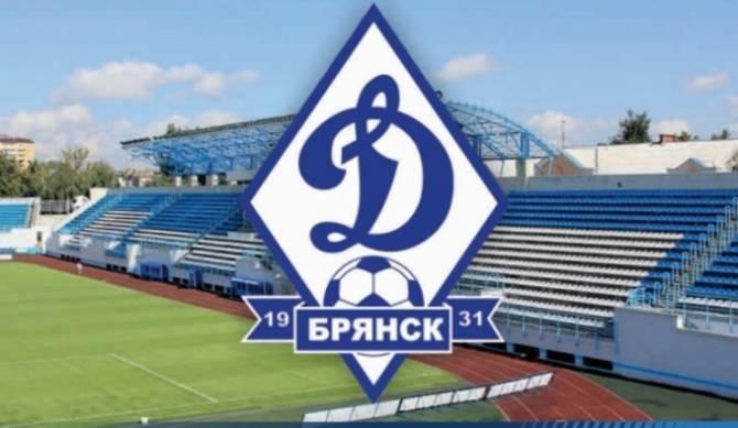 Брянское «Динамо» наказали за нарушения зрителями санитарных требований