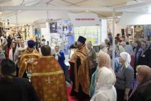 В Брянске открылась выставка-продажа «Свет веры православной»