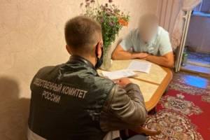 В Брянске сотрудник Ространснадзора попался на взятке в 90 тысяч рублей