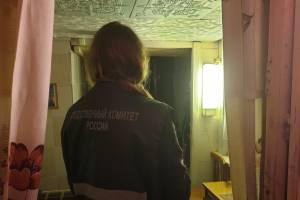 Для обвиняемой в деле 7-летней девочки брянской чиновнице избрали меру пресечения