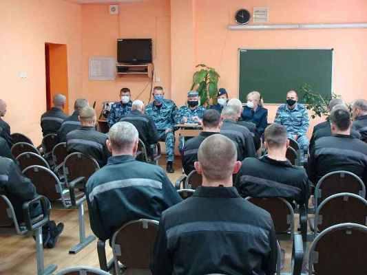 Брянских заключенных к освобождению готовят психологи