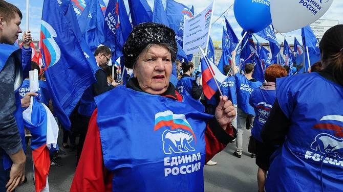 «Кому она нужна?»: брянцы жёстко раскритиковали «Единую Россию»