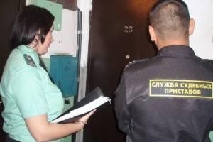 В Брянске с 201 неплательщика штрафов взыскали 280 тысяч рублей