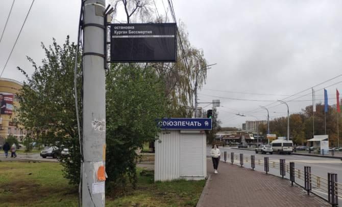 В Брянске погасло электронное табло на Кургане Бессмертия
