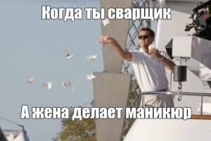 В Брянске самыми востребованными профессиями стали сварщик и слесарь