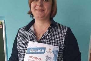 Воспитатель брянского детсада «Ромашка» отличилась на всероссийском конкурсе