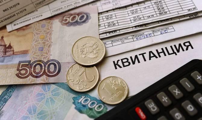 Брянские власти заявили о низких тарифах на ЖКХ в регионе