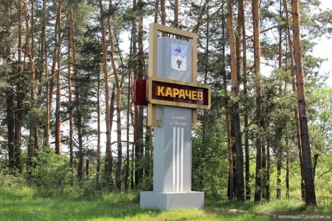 Брянцев позвали на экскурсию к святыням древнего города Карачев