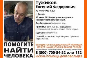 В Брянске разыскивают 70-летнего мужчину