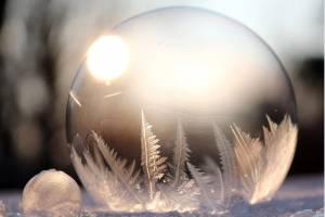 СМС от МЧС: Брянск предупредили об аномальных морозах