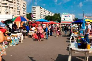 В Брянске возле «Линии-1» прошла очередная ярмарка выходного дня