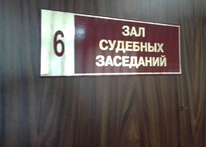 Трое телефонных мошенников из Самары развели брянцев на 1,5 млн рублей