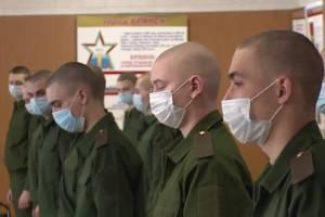 Брянских призывников в армии поместят на двухнедельный карантин