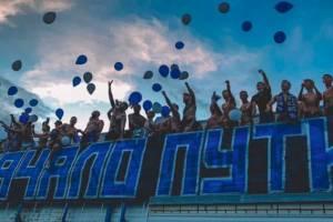 На первый матч брянского «Динамо» в ФНЛ пустят каждого десятого зрителя