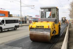 В Брянске за неделю залатали 116 квадратных метров дорог