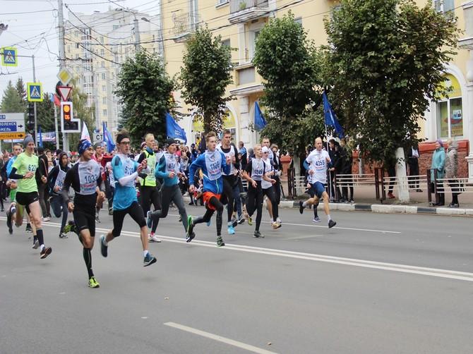 На старт «Кросса нации» в Брянске вышли 6 тысяч человек