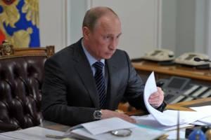 Владимир Путин проведёт традиционную «Прямую линию»