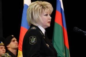 Главный судебный пристав Брянщины за год заработала 2,3 миллионов рублей