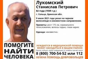 В Сельцо пропал 82-летний пенсионер Станислав Лукомский