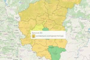 На Брянщине оранжевый уровень опасности продлили до вечера 20 февраля
