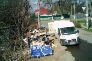 В Брянске наглые бизнесмены устроили свалку на улице Пересвета