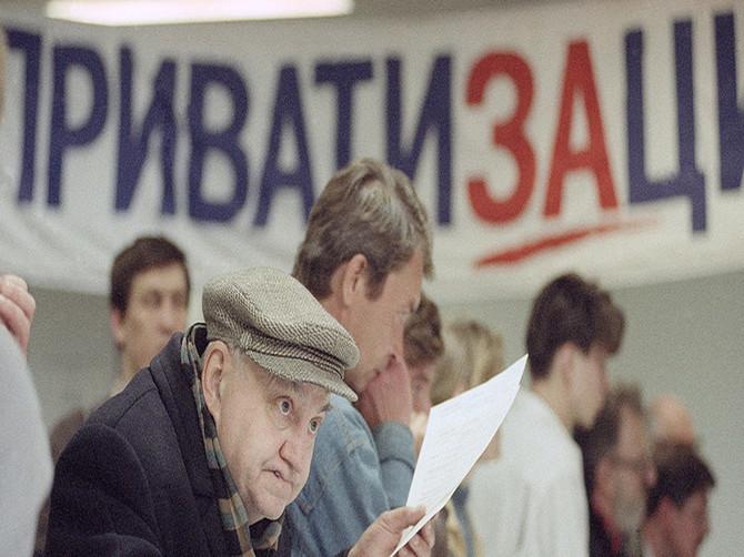 Брянский горсовет объявил о распродаже недвижимости на 16 млн рублей