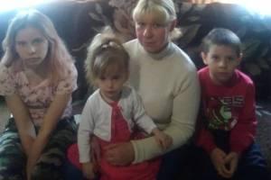 Брянцев попросили помочь многодетной семье погорельцев