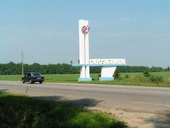 В Новозыбкове появится въездной знак за 2,5 миллиона