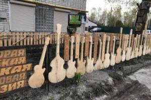 Навлинский «рок-забор» стал вторым на региональном этапе всероссийского конкурса