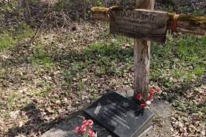 В Брянске благоустроили могилу неизвестного солдата