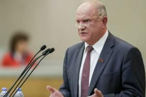 Брянского губернатора Богомаза назвали «сатрапом-латифундистом»
