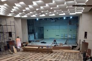 В Брянске завершается ремонт школы искусств №1 имени Николаевой
