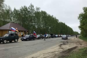 Новозыбковские водители отказались ехать под синими флагами